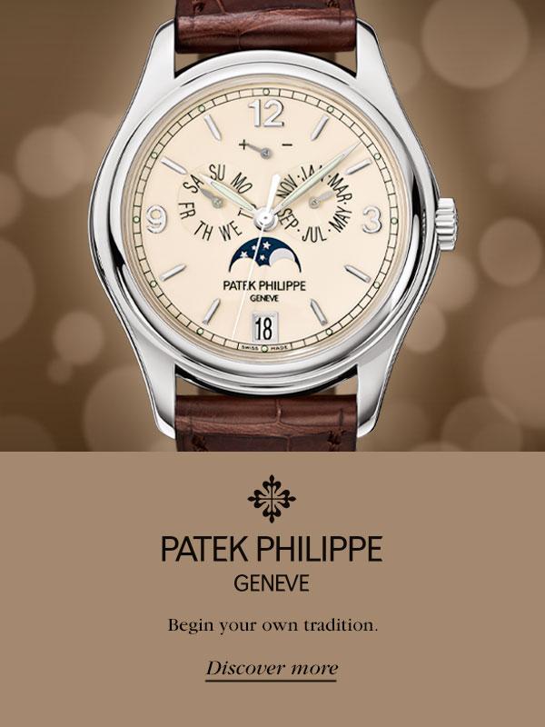 Patek Philippe Mobile
