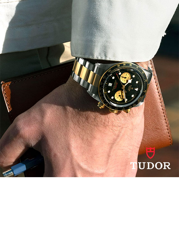 Tudor September Banner Mobile